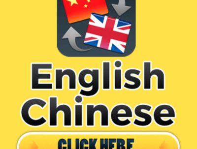 Translate 1000 words from English to Chinese