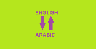 Get 500 words translated from Arabic to English, and vice versa.