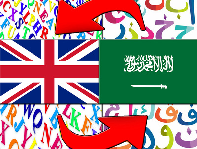 Fluent translation from English to Arabic and vice-versa