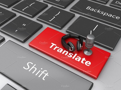 Translate English to German 500 words