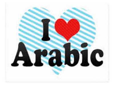Teach you arabic one hour for just 10 $
