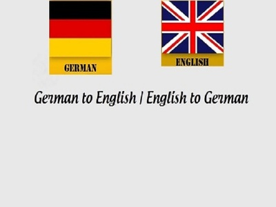 Professionally translate 500 words between German and English