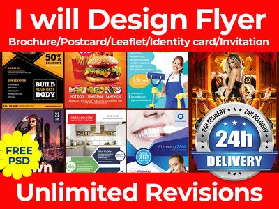 Design Flyer, Brochure, Leaflet, poster or invitation in 24Hr