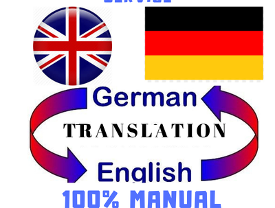 Translate from English to German, German to English (2000 words)