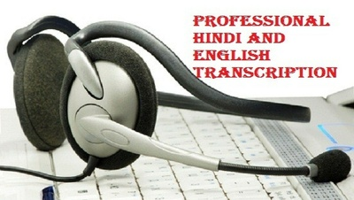Transcribe Audio or  Video in English or Hindi up to 30 minutes