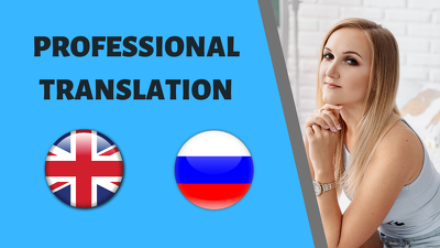 Translate 1000 words from russian into english and vice versa
