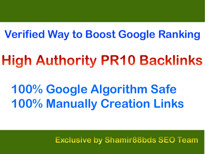 Trusted 200 High Authority PR10 Backlinks to Boost Ranking