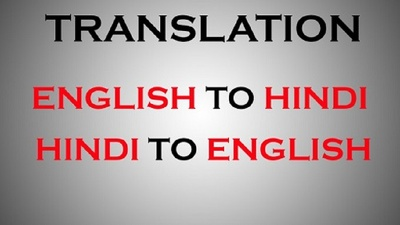 Translate 2000 English to Hindi or Vice Versa  ( Native )