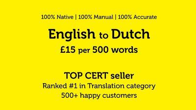 Professionally translate 500 words from English to Dutch