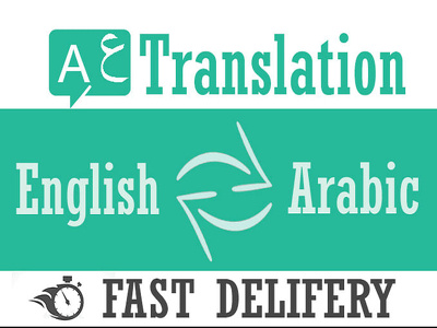 Translate 500 words from Englisb to Arabic