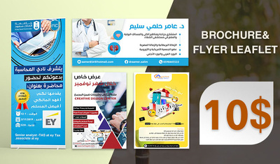 Design professional and distinctive banners