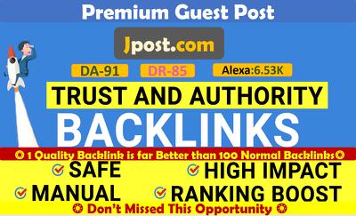 Publish guest post on Jpost, Jpost.com, DA91, dofollow backlink