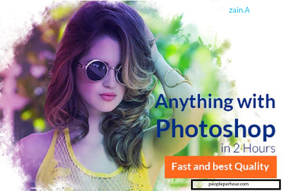 I will professional photoshop editing very fast 15 pic 2hr