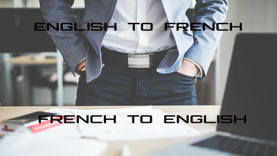 Translate up to 500 words from English to french or vice versa