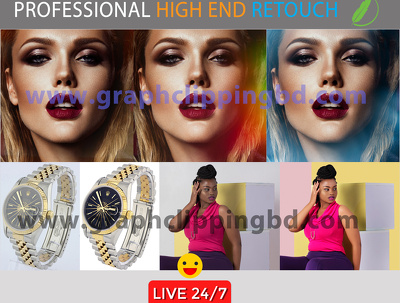 Professional High End retouch 02 images