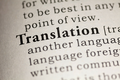 Translate 500 words from english and italian to french