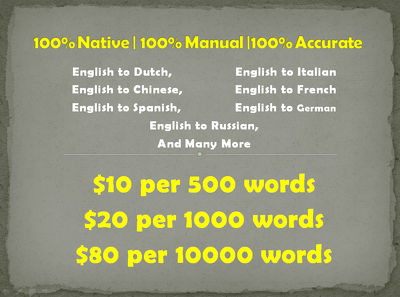 Professionally translate 500 words from English to several lang