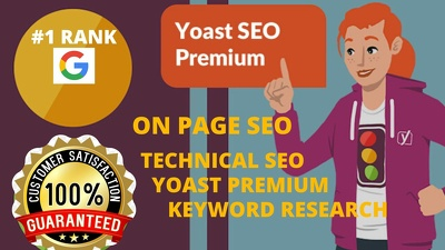 Optimize WordPress On Page SEO by Yoast With Schema Markup