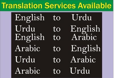 Translate for you among Urdu,Arabic and English