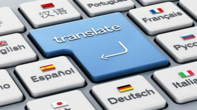 Translate many language in 500 words.