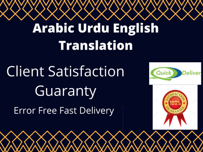 Translate 1000 Words from English to Urdu, Arabic to English