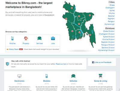 Make Ads Listing Classified website like bikroy.com