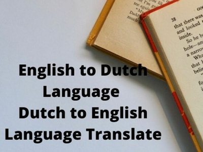 Translate your data English to Dutch language 500 word