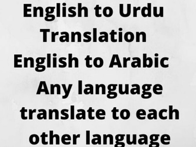 Translate your document English to Arabic per 300 wo