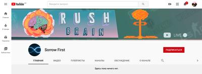 Design original youtube banner & profile picture