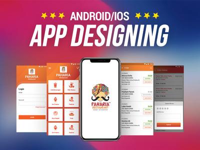 Design *Premium* Professional UI/GUI/UX For Android App / IOS Ap