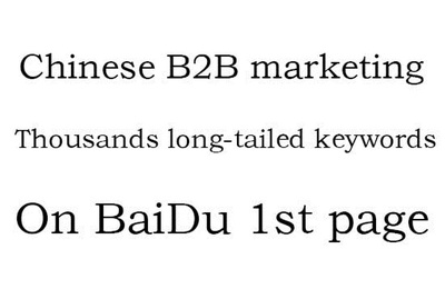 Make 10 thousands longtailed keywords on baidu 1st page