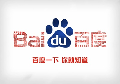Provide site audit for baidu seo