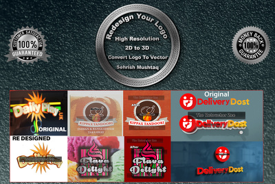 Redesign Your Logo High Resolution, Converting 2d Logo into 3d
