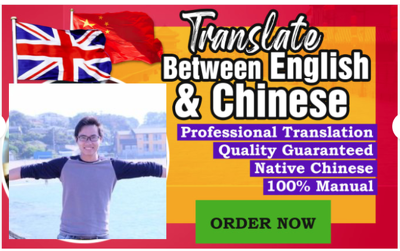 do english to mandarin translation, delivery in 24 hours