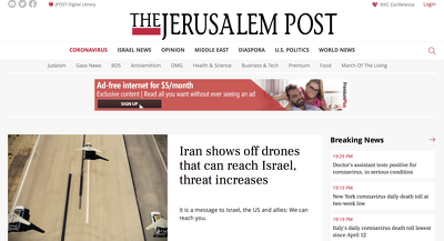 Do a guest post on Jpost.com (Featured Post With Dofollow Link)
