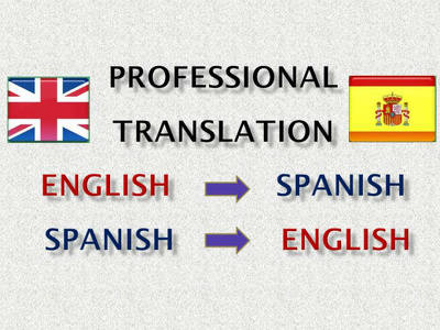 Translate English-Spanish or Spanish-English