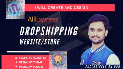 Build Aliexpress Dropshipping Store Website in Wordpress
