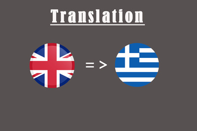 Translate english to greek