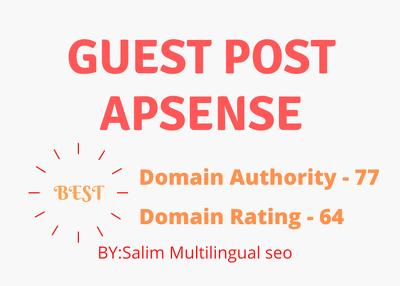 Publish your Guest Post on Apsense Blog- DA77
