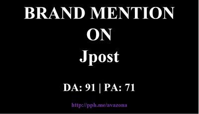 publish your article at Jpost - Jpost.com -- Brand Mention