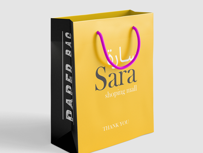 design your shopping bag in arabic or english