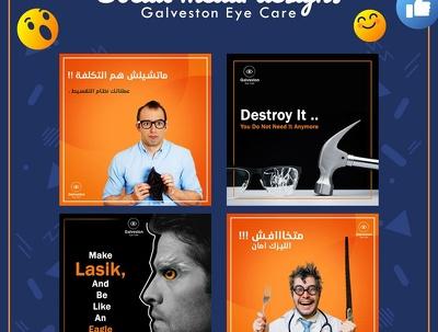 design a creative social media ad banner