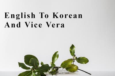 Translate English to korean and vice versa ( 300 Words )