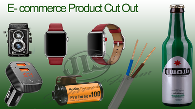 Cut out your eCommerce product 20 Image