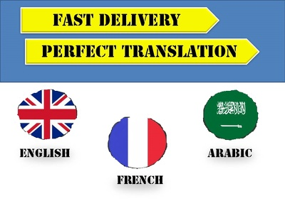 translate 500 words from English to French or Arabic