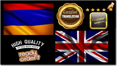 certified Translation Armenian Into English ( 500 Words )
