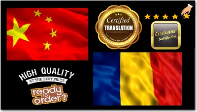 certified Translation Chinese Into Romanian (Native speaker)
