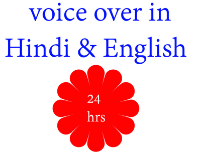 Professional voice over in Hindi, English