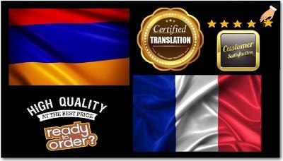 certified Translation Armenian Into French ( 500 Words )