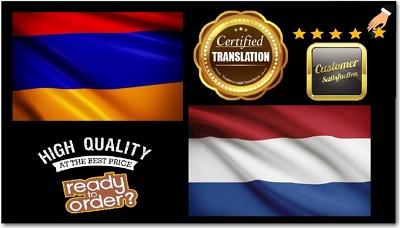 certified Translation Armenian Into Dutch ( 500 Words )